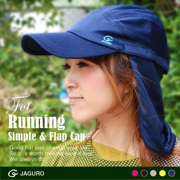ランニングキャップ 帽子 レディース メンズ UVカット 日よけ 紫外線対策 ランニング ジョギング アウトドア おしゃれ サイズ調整 スポーツ プレゼント 敬老の日 hat-kstyle