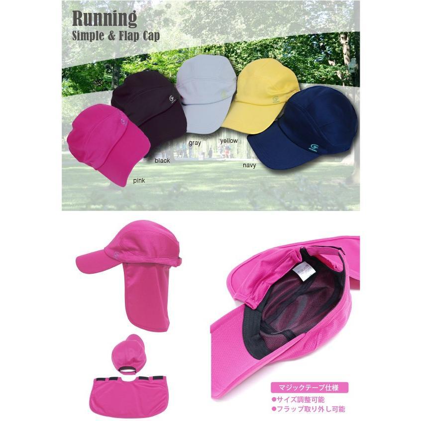 ランニングキャップ 帽子 レディース メンズ UVカット 日よけ 紫外線対策 ランニング ジョギング アウトドア おしゃれ サイズ調整 スポーツ プレゼント 敬老の日 hat-kstyle 02