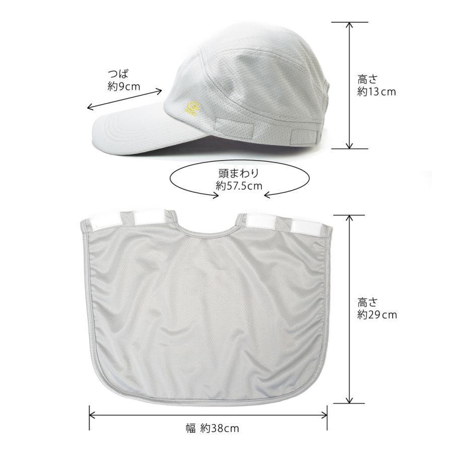 ランニングキャップ 帽子 レディース メンズ UVカット 日よけ 紫外線対策 ランニング ジョギング アウトドア おしゃれ サイズ調整 スポーツ プレゼント 敬老の日 hat-kstyle 11