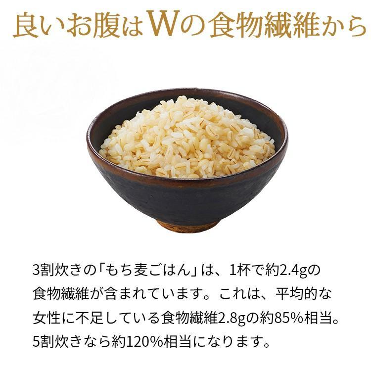 もち麦 たっぷり ダイエット 美容  もち麦 600g メール便 送料無料|hatasyou-ten|02