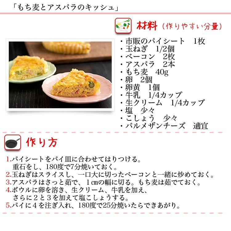 もち麦 たっぷり ダイエット 美容  もち麦 600g メール便 送料無料|hatasyou-ten|04