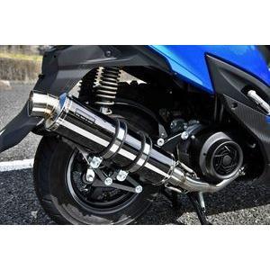 超安い バイク マフラー ビームス R-EVO SMB スウィッシュ 2BJ-DV12B BEAMS G340-53-005 取寄品, アーバンコスメ dd304704