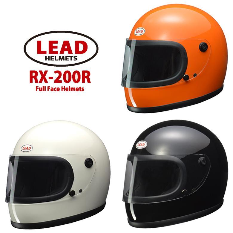 バイク用 ヘルメット フルフェイス 期間限定今なら送料無料 リバイバル 族ヘル UVカット 着脱式内装 黒 セール 白 早割クーポン 取寄品 RX-200R オレンジ リード工業