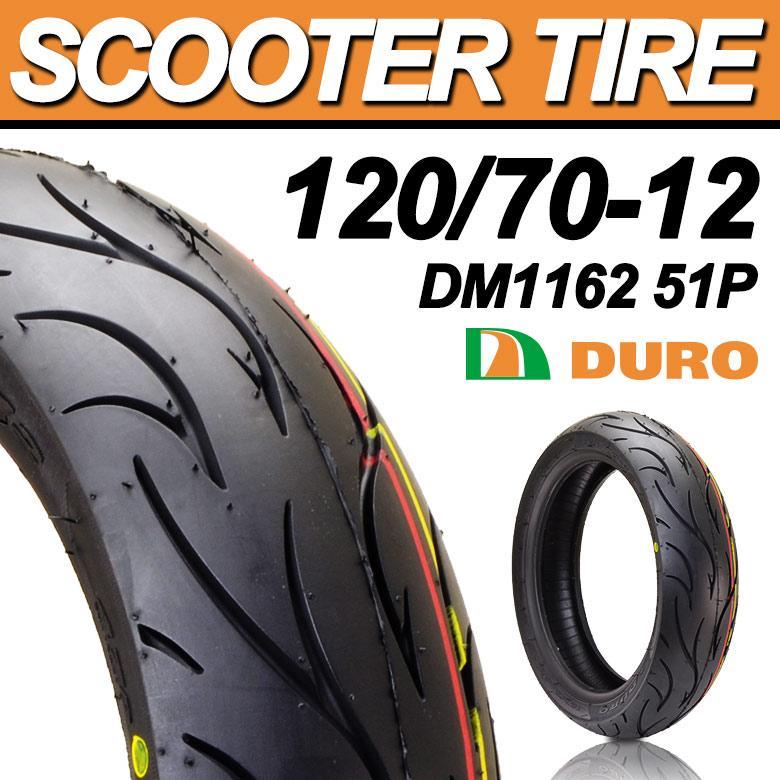スクータータイヤ 120 買収 70-12 DURO 安心の理由は純正部品採用実績とダンロップとの長期提携工場契約 TL バイク デューロ 売却 51P DM1162