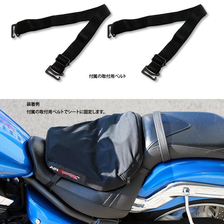 ツーリング応援セール バイクに長く乗りたい 取付簡単 快適シート エアホーク クルーザーM MEDIUM CRUISER AIRHAWK ミディアムサイズ AH2MED AHMC hatoya-parts-nb 03