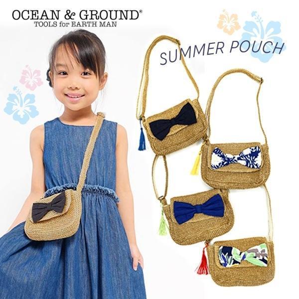 Ocean Ground Girl#039;s SUMMER POUCH ポシェット ふるさと割 1015001 キッズ ジュニア ショルダーバッグ 並行輸入品 女の子