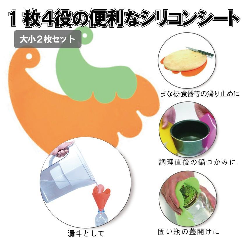 ファンファネルLS (漏斗 シリコン) 送料¥250(6個まで) hatsumei-net