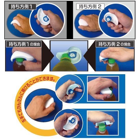 eg (イージー キャップオープナー 蓋 開ける プレゼント向き) 送料¥250(3個まで)|hatsumei-net|02