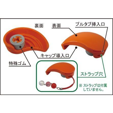 eg (イージー キャップオープナー 蓋 開ける プレゼント向き) 送料¥250(3個まで)|hatsumei-net|03
