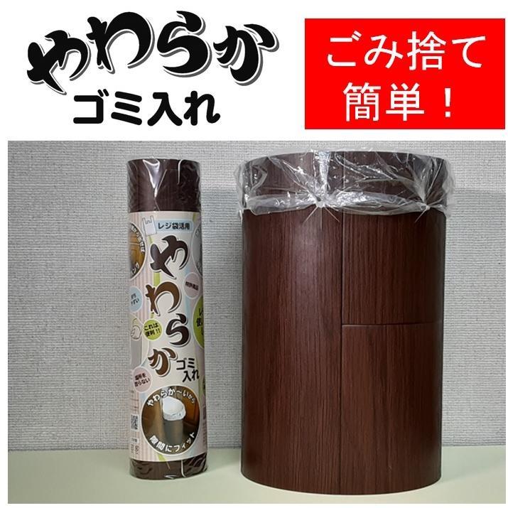 やわらかゴミ入れ (ごみ入れ ゴミ箱 ごみ箱)|hatsumei-net