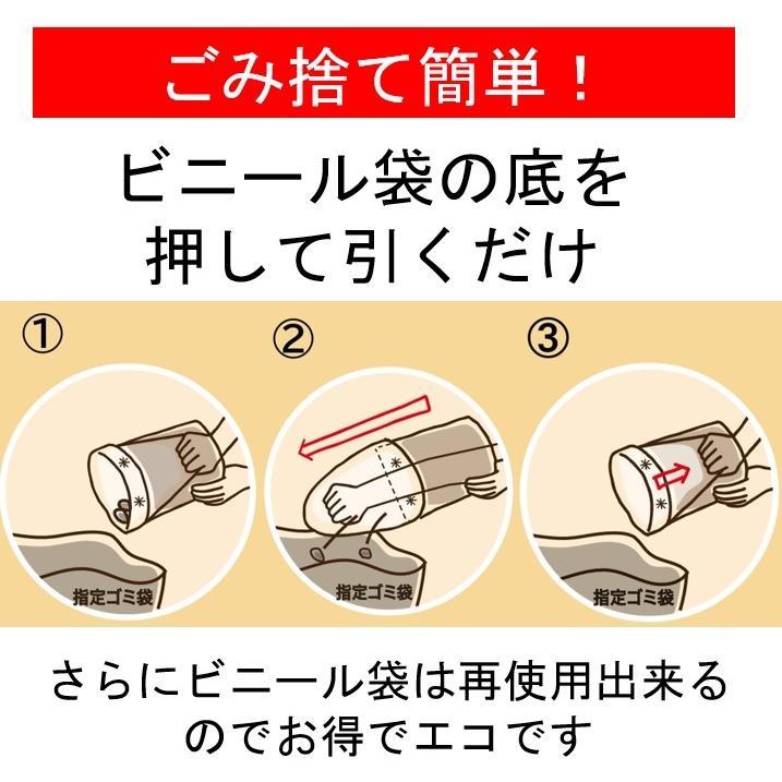 やわらかゴミ入れ (ごみ入れ ゴミ箱 ごみ箱)|hatsumei-net|02