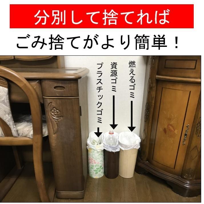 やわらかゴミ入れ (ごみ入れ ゴミ箱 ごみ箱)|hatsumei-net|04