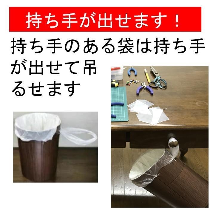 やわらかゴミ入れ (ごみ入れ ゴミ箱 ごみ箱)|hatsumei-net|06