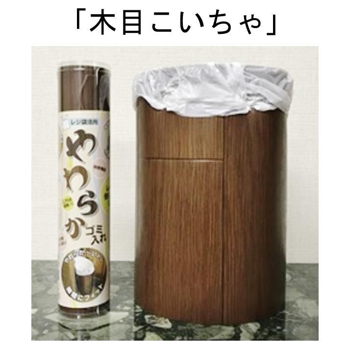 やわらかゴミ入れ (ごみ入れ ゴミ箱 ごみ箱)|hatsumei-net|10