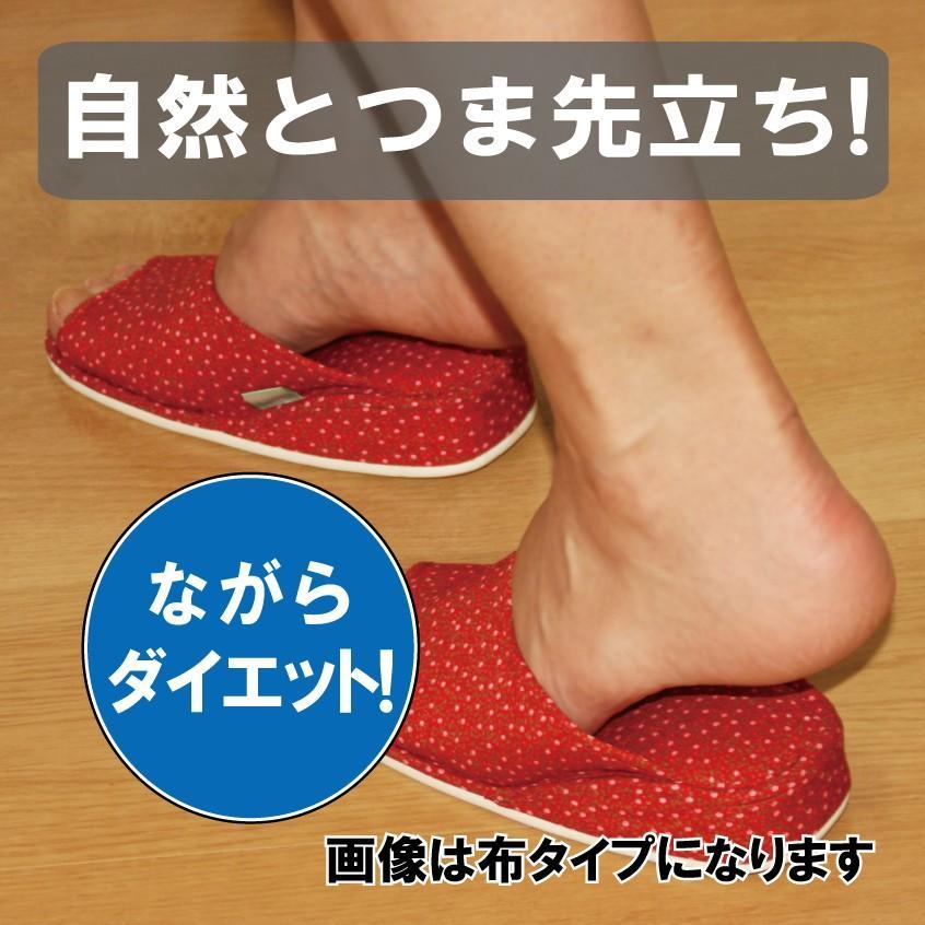 初恋ダイエットスリッパ(畳)|hatsumei-net|02