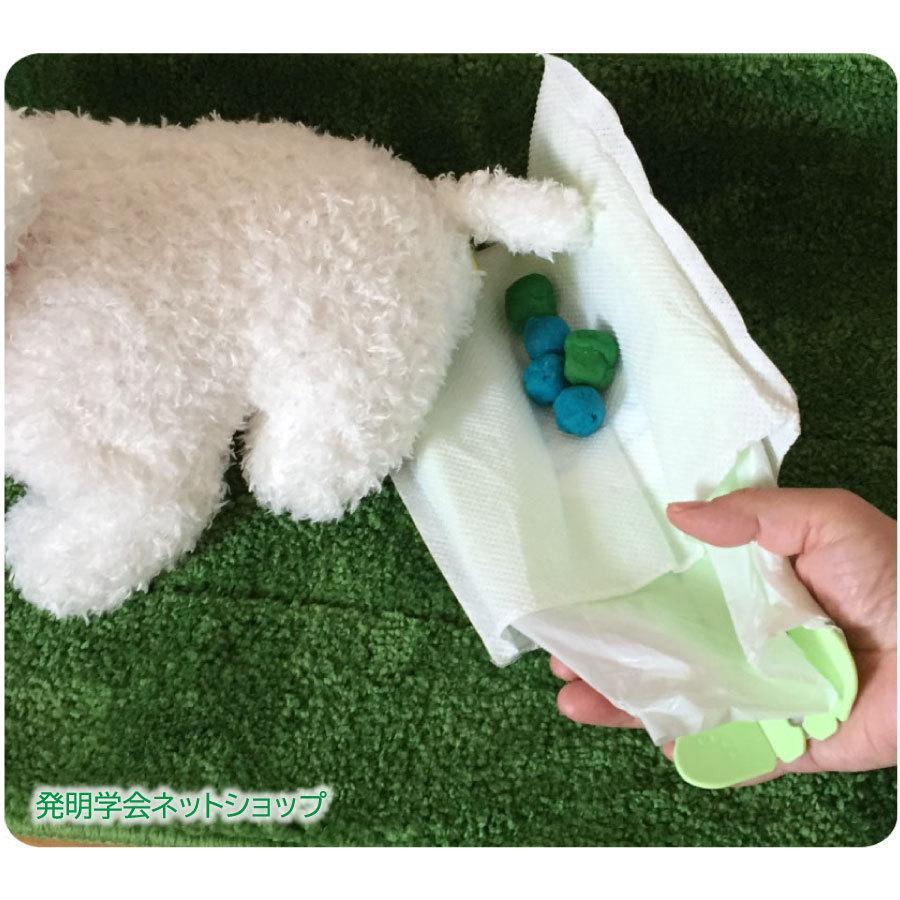 わんぽろキャッチ 犬 散歩 うんち (2WAYタイプ 犬のふん キャッチャー) 送料¥250(2個まで)|hatsumei-net|03
