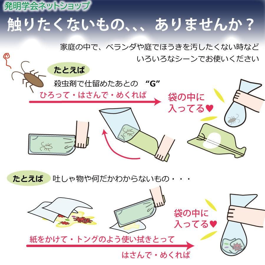 わんぽろキャッチ 犬 散歩 うんち (2WAYタイプ 犬のふん キャッチャー) 送料¥250(2個まで)|hatsumei-net|05