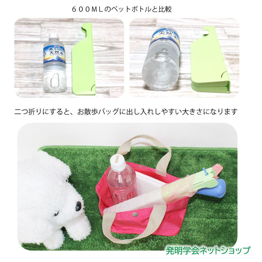 わんぽろキャッチ 犬 散歩 うんち (2WAYタイプ 犬のふん キャッチャー) 送料¥250(2個まで)|hatsumei-net|08