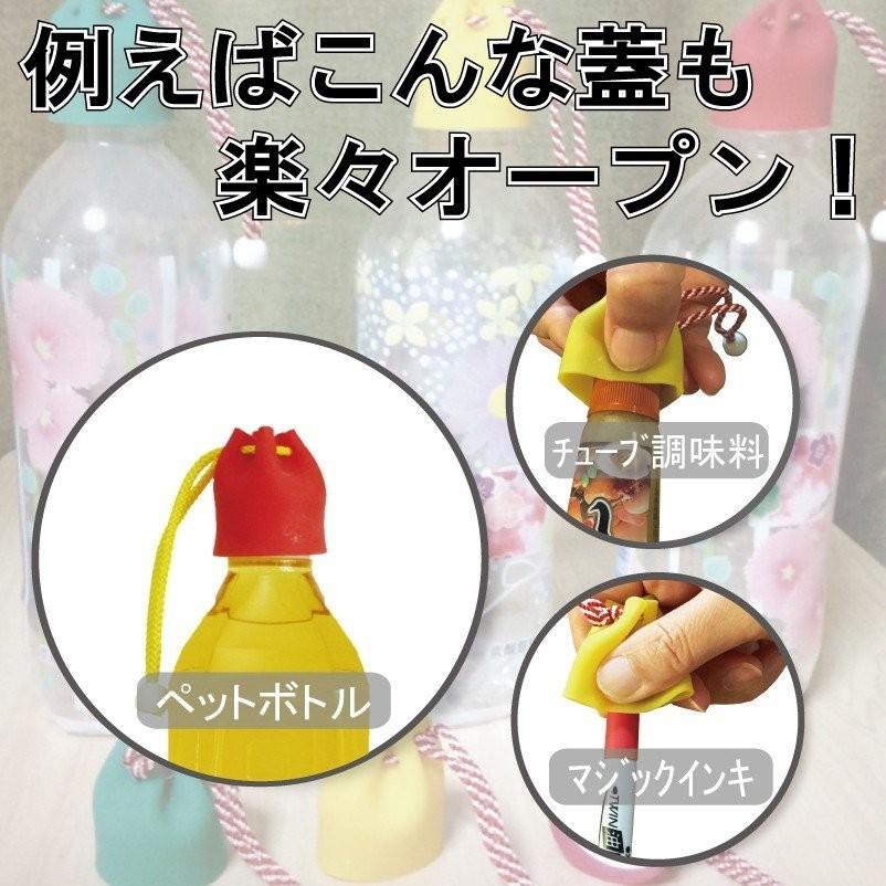 ペットボトル「開けるくん」 送料¥250(8個まで) hatsumei-net 02