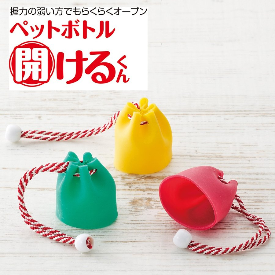 ペットボトル「開けるくん」 送料¥250(8個まで) hatsumei-net 03