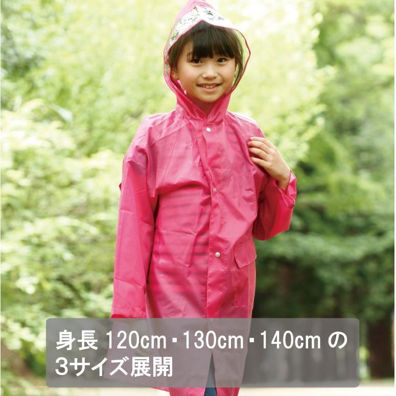KAPAPA /かっぱっぱ シンプルタイプ (ランドセルの上から簡単にレインコートを着られる) hatsumei-net 04
