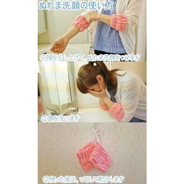 ぬれま洗顔 (アームカバー 洗顔 袖 濡れない)|hatsumei-net|02