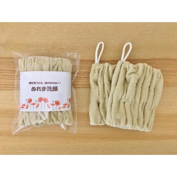 ぬれま洗顔 (アームカバー 洗顔 袖 濡れない)|hatsumei-net|03