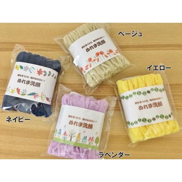 ぬれま洗顔 (アームカバー 洗顔 袖 濡れない)|hatsumei-net|07