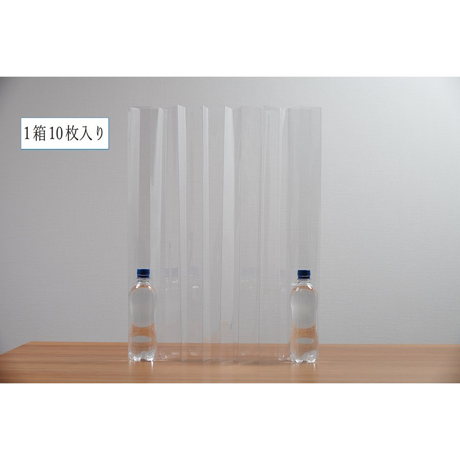 ウィズパーテーション2(10枚セット)  W750 H600 飛沫防止 PET パーテーション 軽量 透明 仕切り板 卓上 折りたたみ アフターコロナ 保管 備蓄 送料無料 hatsumei-net