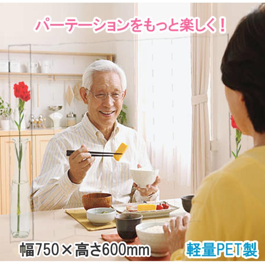 ウィズパーテーション2(10枚セット)  W750 H600 飛沫防止 PET パーテーション 軽量 透明 仕切り板 卓上 折りたたみ アフターコロナ 保管 備蓄 送料無料 hatsumei-net 04