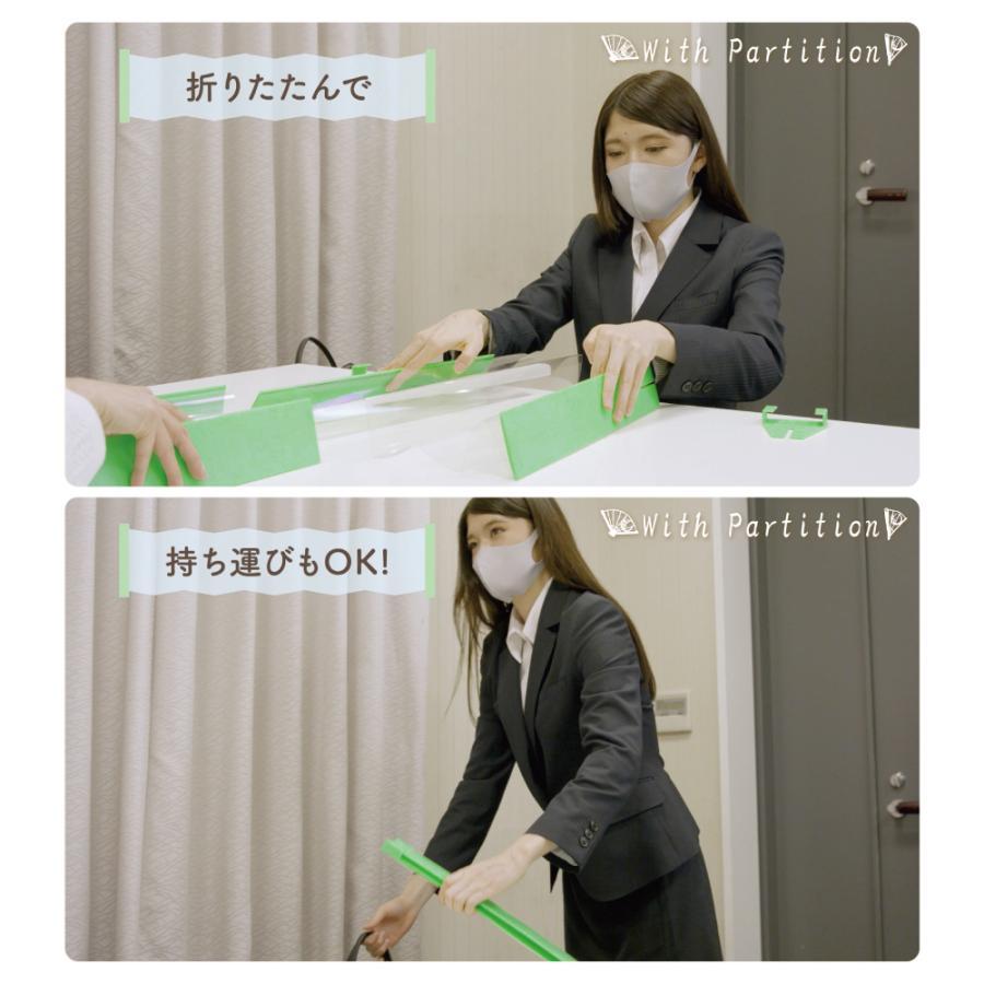 ウィズパーテーション 飛沫防止対策 2点購入で送料無料 hatsumei-net 06