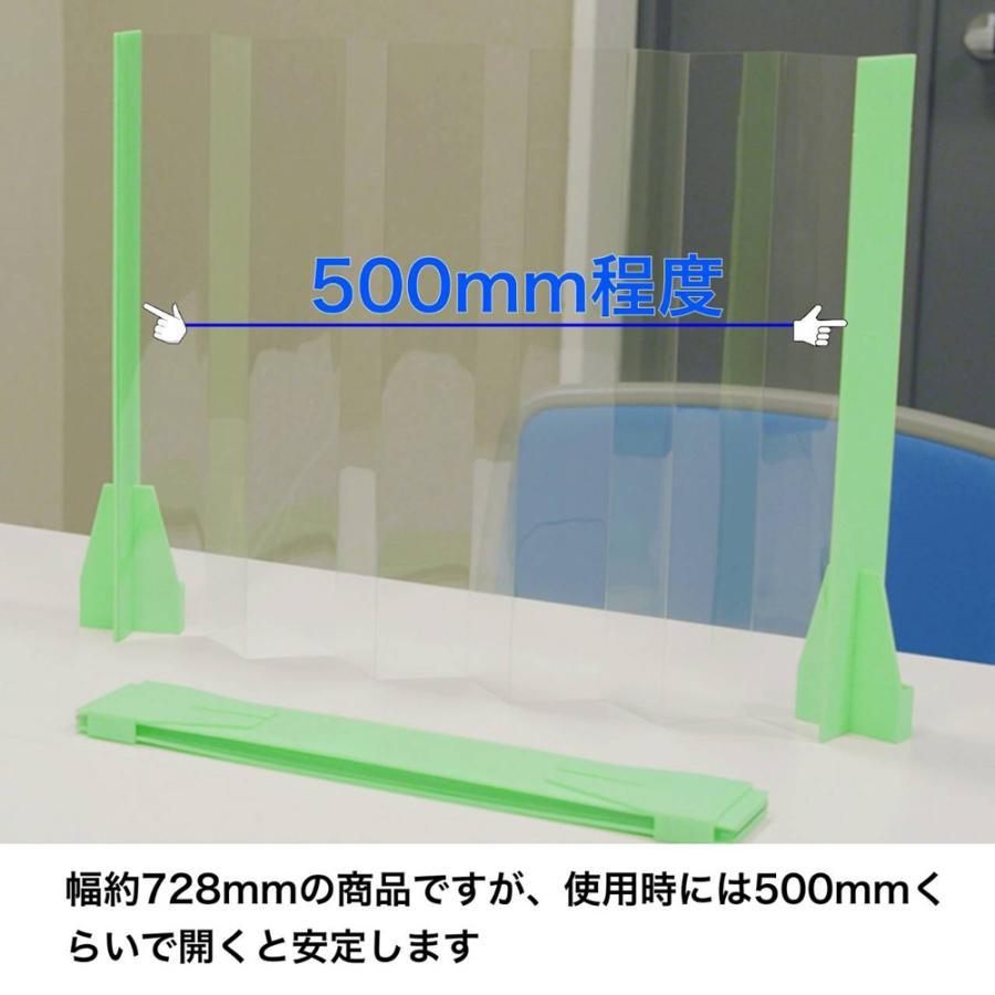 ウィズパーテーション 飛沫防止対策 2点購入で送料無料 hatsumei-net 07