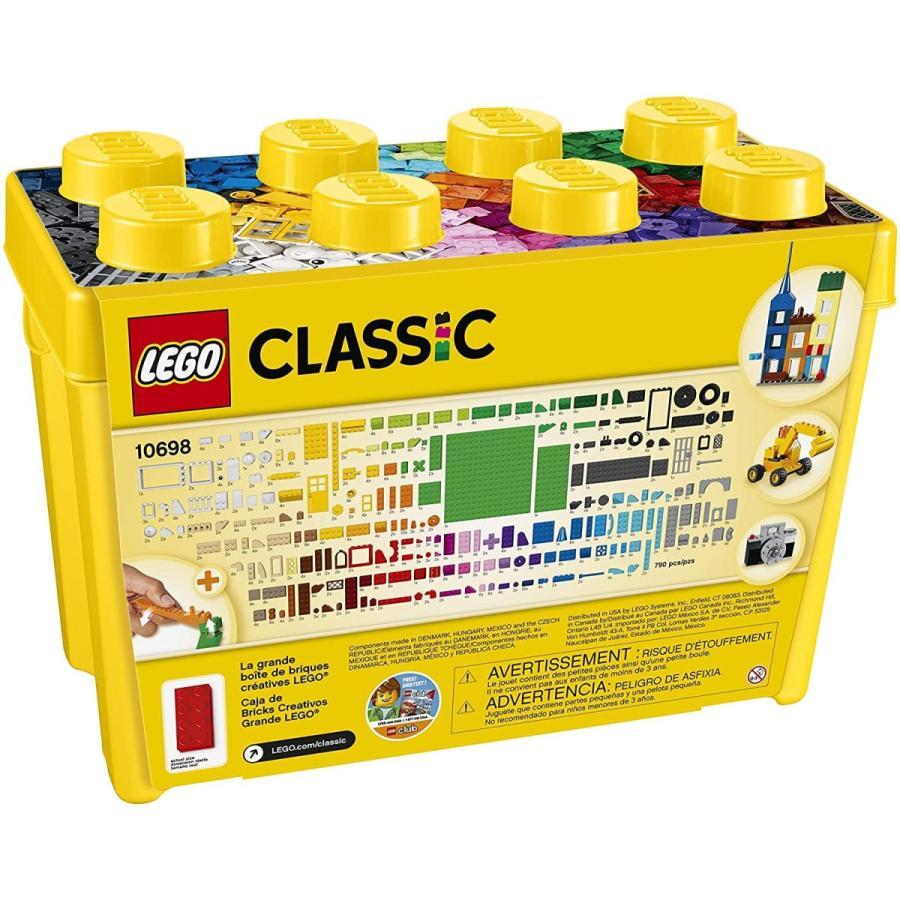 レゴ (LEGO) クラシック 黄色のアイデアボックス スペシャル 10698|hatsune|07
