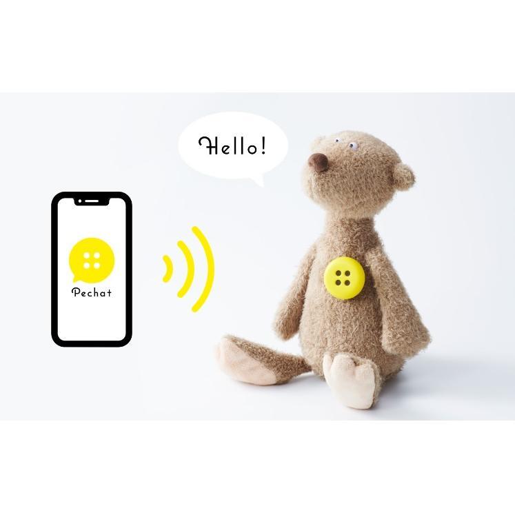 祝日 Pechat ペチャット ぬいぐるみをおしゃべりにするボタン型スピーカー 定形外郵便で送料無料 訳あり品送料無料 スピーカー 同梱不可 Bluetooth