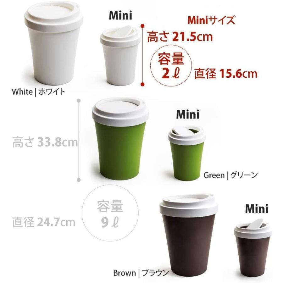 クオリー ゴミ ごみ 箱 ダストボックス 卓上 蓋付き 小さい コンパクト コーヒービン 白 ホワイト 約16×16×21cm 521704|hattiru-kusu|03