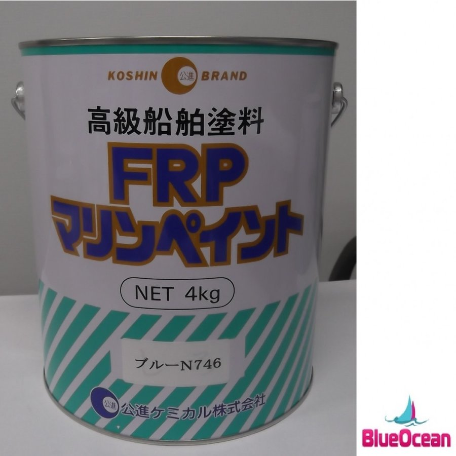 FRPマリンペイント セール特別価格 船舶塗料 2kg グレー YAMAHAカラー スキンブルー ブルー 品質保証 グリーン