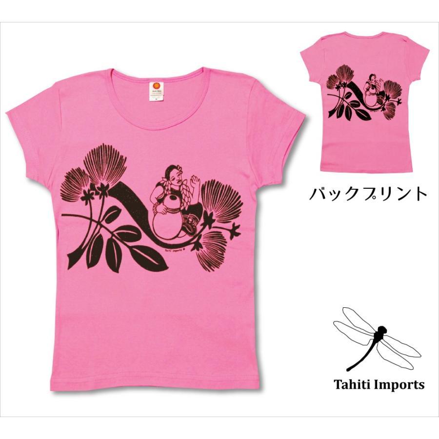 Tahiti Imports 与え おしゃれ タヒチインポーツ フラダンスTシャツ ウォーターメロン-ブラック チャンター