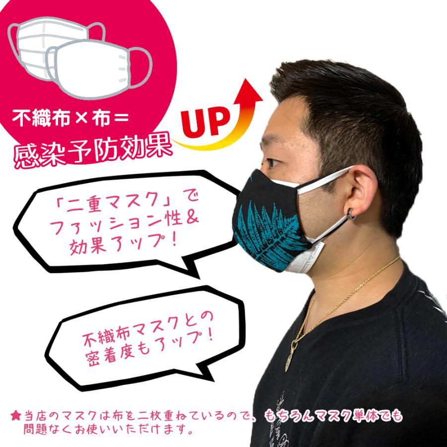 枚 マスク 効果 2 重ね 二重マスク、増加中 専門家「効果2倍はバツ」―おしゃれに予防効果追加:時事ドットコム