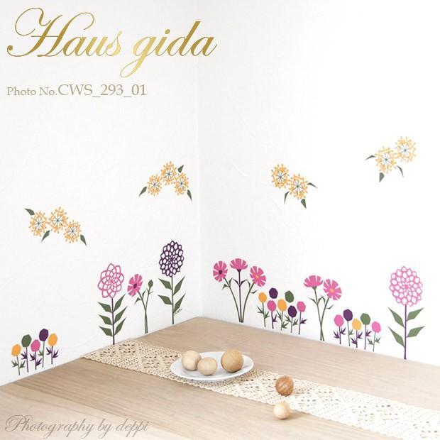 金木犀と実りの花