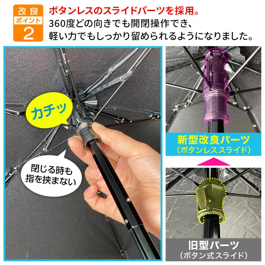 折りたたみ傘 軽量 195g コンパクト 丈夫 頑丈 小型 晴雨兼用 UVカット 日傘 遮熱 耐風 UPF|havika|06