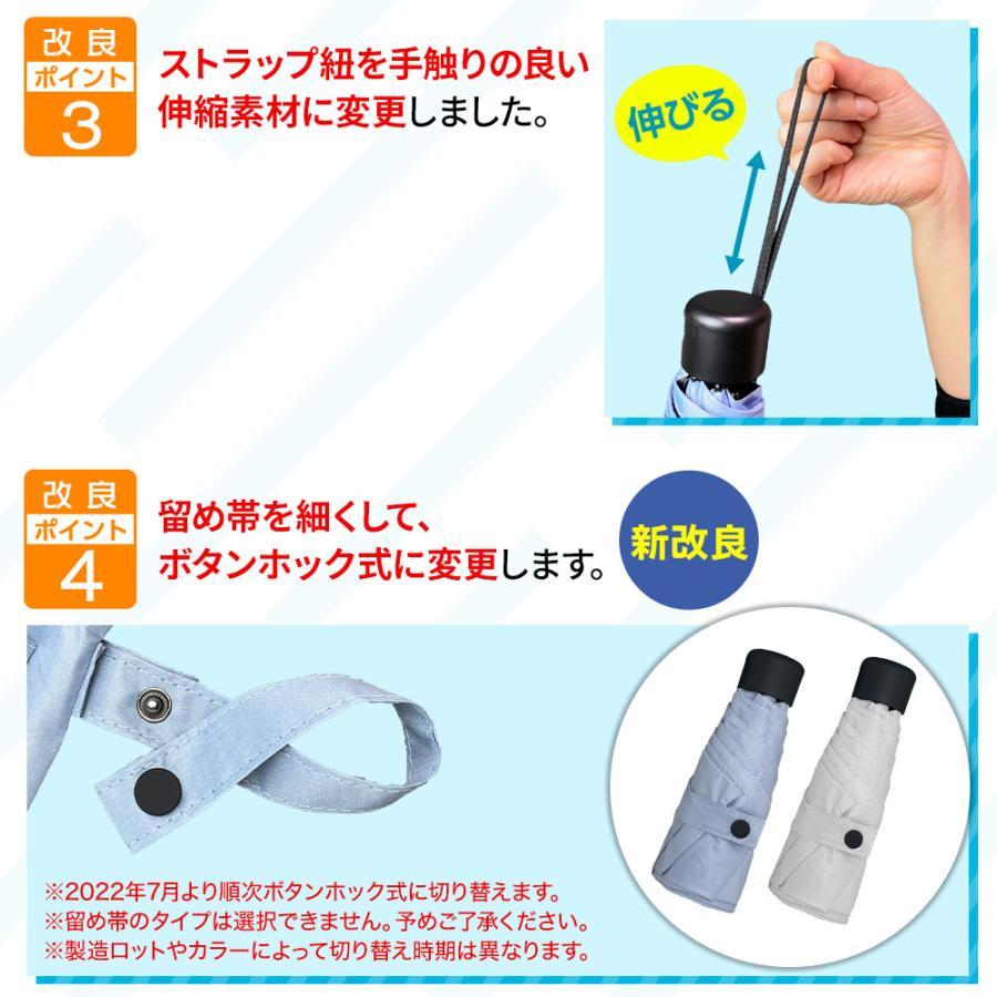 折りたたみ傘 軽量 195g コンパクト 丈夫 頑丈 小型 晴雨兼用 UVカット 日傘 遮熱 耐風 UPF|havika|07