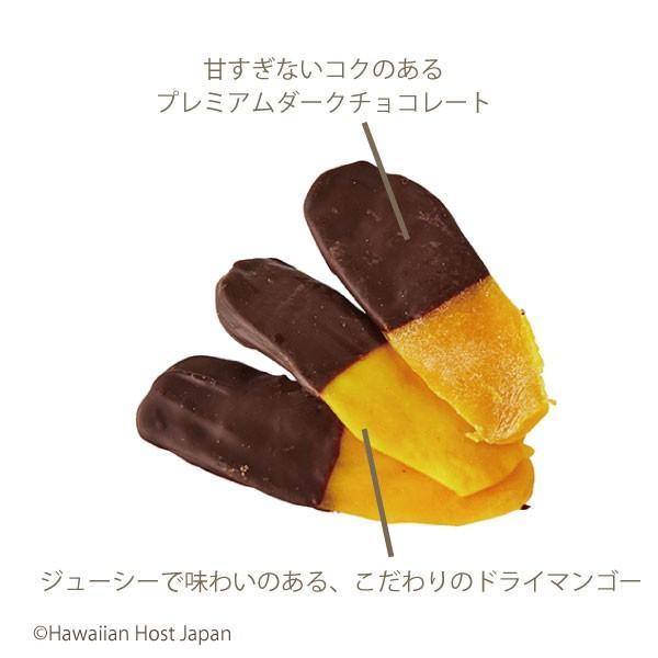 ハワイお土産 ドライマンゴーチョコレート(12袋) ハワイアンホースト hawaiianhost 02