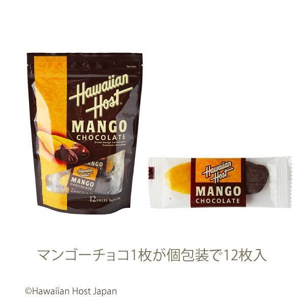 ハワイお土産 ドライマンゴーチョコレート(12袋) ハワイアンホースト hawaiianhost 03
