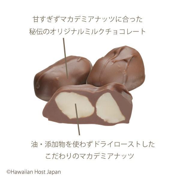 セット割引 ハワイお土産 マカデミアナッツチョコレートTIKI 8粒入6箱セット ハワイアンホースト公式店 hawaiianhost 04