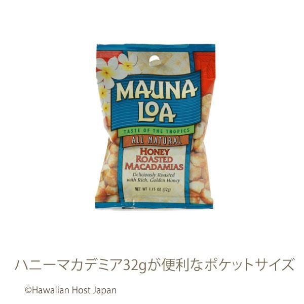 ハワイお土産 マウナロア ハニーローストマカデミアナッツ Sサイズ 32g|ハワイアンホースト|hawaiianhost|05