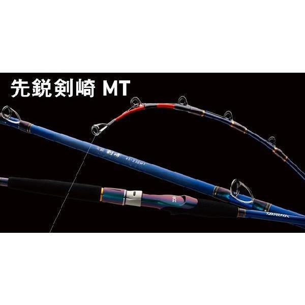 DAIWA ダイワ 先鋭剣崎 30-270MT
