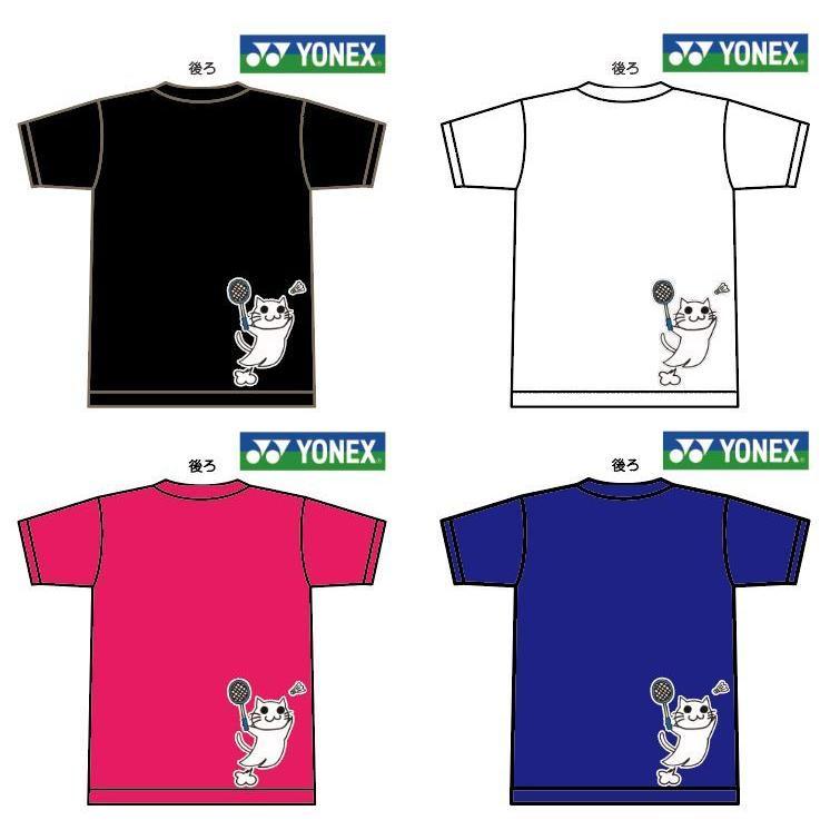 人気ショップが最安値挑戦 YONEX ふるさと割 ヨネックス Tシャツ バドミントン 送料無料 16500 限定 猫ジャンプ