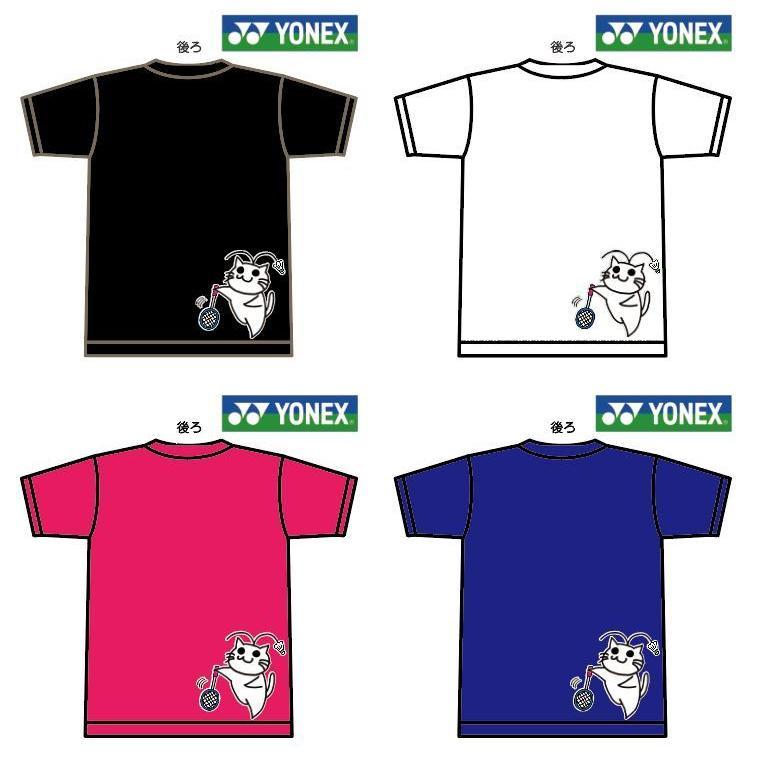 YONEX ヨネックス 驚きの値段で 定価 Tシャツ バドミントン 猫 16500 空振り 送料無料 限定