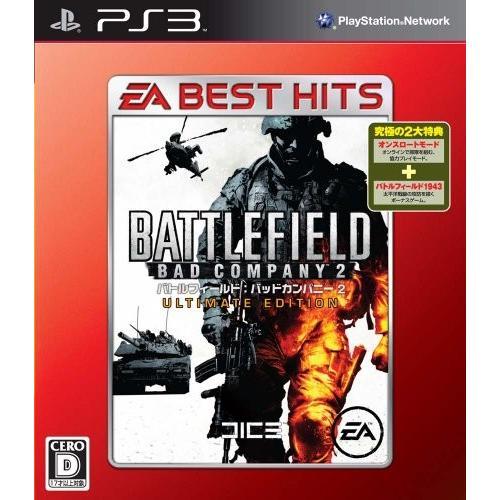 <EA BEST HITS>バトルフィールド:バッドカンパニー2 ULTIMATE EDITION - PS3 hayasho