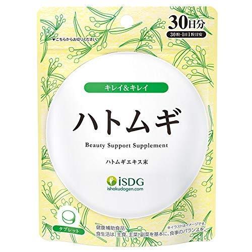 ISDG 医食同源ドットコム ハトムギ サプリメント [ ハトムギエキス末 180mg配合 ] 美容サプリ 30粒 30日分|hayasho